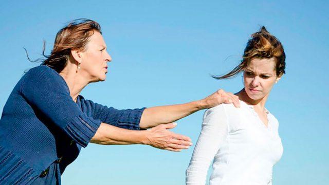 Контроль родителей над взрослыми детьми
