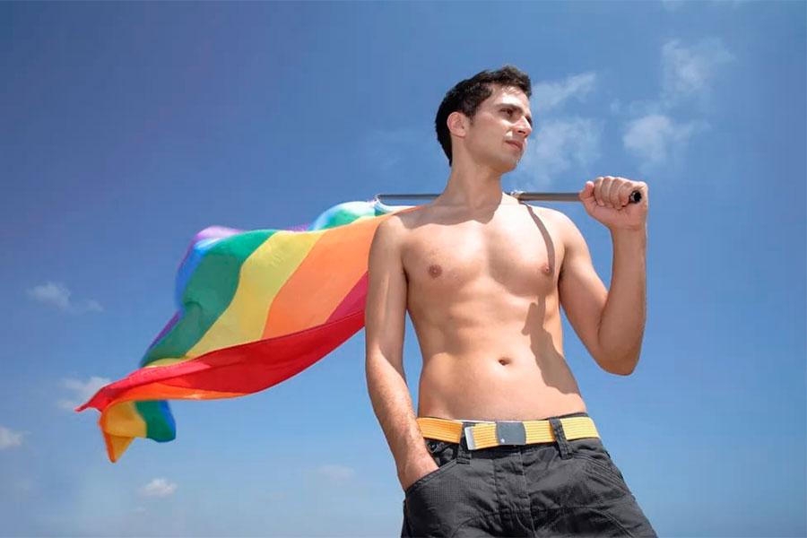 Если вы гей